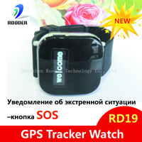 Promotions 2014 New Mini GPS Watch Tracker RD19 with Remote monitoring and SOS Feature for Elder Kids Clidren free shipping