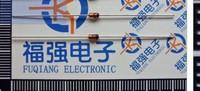 100pcs/lot  5.1v 0.5w 5v 1 1n4733 zener diode 50 2