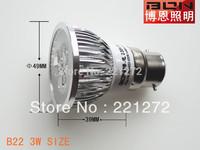 3*1W 4*1W LED Bulb Bubble Ball Free Shipping  High Power E27 GU10 E14 B22  Dimmable Lamp Light,AC85-265V,Cool/Warm White
