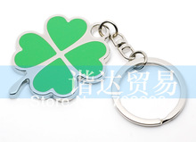 popular four leaf clover key chain