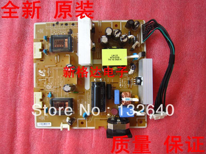 Монитор PowerBoard IP-49135B