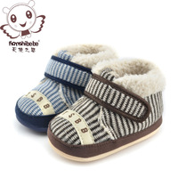 Winter Baby Shoes Cotton-padded Shoes 6 - 9 month Skidproof Brown Blue Baby Boots Fashion Stripe Soft Outsole first walkers