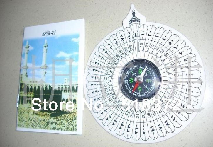 Hot-selling HQ fashion Muslim compass with Azan manual M70(China (Mainland))