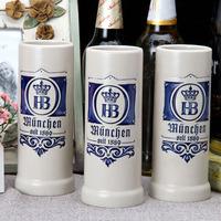 Free shippingTanabata special Munich, Germany with the Royal creative ceramic mug glass beer mug catering