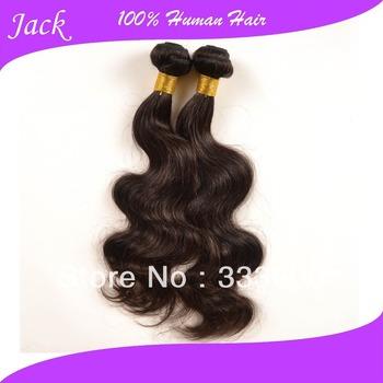 Body Wave Hair Weaves 2 Piece Bundle Brazilian Virgin Hair Weave Jack Queen Weave Beauty  xbl Bresilienne