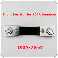 FL2 Shunt Resistor for DC 100A 75mV Current Meter Digital Ammeter [5 PCS/LOT]