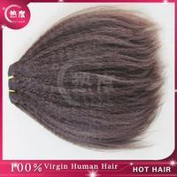 Free Shipping Mongolian Kinky Straight hair 3pcs/lot, Virgin Mongolian Hair Weave Natural Color