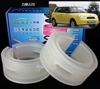 Lifan 320/ lifan 620/ lifan x60 rubber buffer shock absorption rubber shock absorbers shock absorption device refires