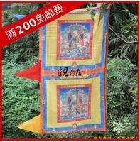 Wholesale retail Tibetan Silk Prayer flag Zhongba rinpoche Color Printing 126CM * 72CM