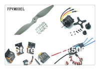 New Skywalker 1680 1880 1900 mm Motor ESC Prop and Servo kit SunnySky 2814 kv900 FlyFun 60A 9060 Propeller MD933 RC Plane 1900mm