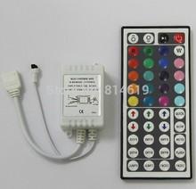 ir remote led price