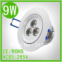 hotsale,9W Ceiling light indoor lamp AC85-265V,cool white/warm white,CE&ROHS white shell Aluminum