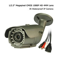Free shipping 1920*1080 H.264 2.0 Megapixel onvif ip camera Outdoor IR Night Vision Camera Network night vision Outdoor