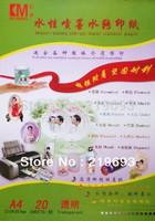 A4 size transparent color water slide decal paper,transfer paper inkjet