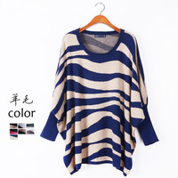 Ladies winter wool 75% European style zebra stripes bat sleeve pullover loose big yards thick sweater 925