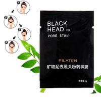 Free Shipping 10pcs Facial Minerals Conk Nose Blackhead Remover Mask Pore Cleanser , Nose Black Head EX Pore Strip