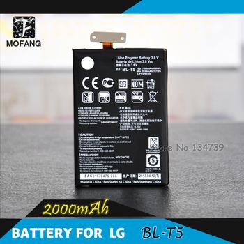 2100mah Original Genuine BL-T5 Battery For LG Optimus Google Nexus 4 E960 E975 E973 ...
