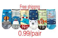 5pairs/lot free shipping ,0-24M100% child cotton straight socks baby cartoon anti-slip soles puzzle socks newborn piles of socks