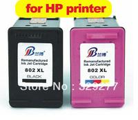 Cartridge 802XL large capacity COLOR 24mL Print colorful 400+sheets