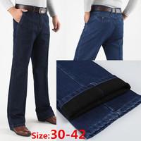 Plus Size 2014 Autumn Male Pants 100% Cotton Denim Plus Velvet Jeans Men's Elastic Thermal High Waist Thickening Casual Trousers