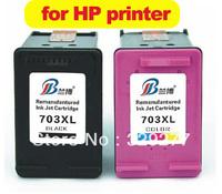 Cartridge 703XL large capacity BLACK 27mL Print 700+ sheets