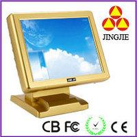 Retail Pos System JJ-8000A