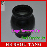 Natural energy health Large Bianstone Cup/ Natural Black StoneNeedle oval cup 6.5cm /skin whitening