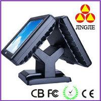 Dual Screen / Touch Screen Pos System JJ-8000B