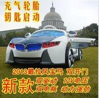 Child car remote control toy car baby car battery electric cars can sit manned double drive large four wheeled pram