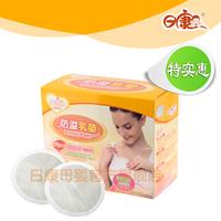 Anti-Overflow Breast Pad For Puerpera 30 pcs/lot