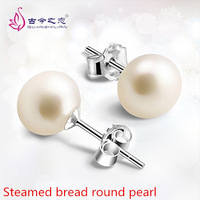 Free Shipping 2013 New Arrived  925 Sterling Silver Stud Earrings Female Korean Fashion Natural Pearl Earrings Hypoallergenic