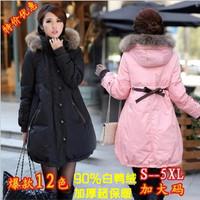 2014 New  thickening plus size maternity clothing female medium-long down coat fashion winter wadded jacket upperwear overcoat