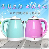 Freeshipping 1.8L  colorful Electric kettle stainless steel electric kettle large capacity hot water kettle Automatic power off