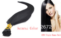 100% from Brazilian straight Virgin Remy Hair I-TIP stick Extension 14.16.18.20.22.24.26 .28inch Natural Color  0.5g/s  50g/pack