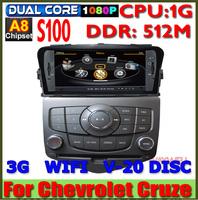 Car DVD GPS Navigation radio headunit for Chevrolet cruze 2008-2012 Dual core 1G CPU 512M DDR audio 3G Russian menu Navitel 7.5