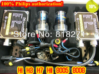 CAR HID XENON KIT LIGHTS AUTO HID PROJECTOR  HEADLIGHTS HID SLIM BALLAST HID KIT H6 HIGH AND LOW BEAM