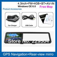 4.3 inch car gps navigation rear-view mirror RAM128MB bluetooth AV-IN wince 6.0+4GB 480*272 Free shippinig wholesale