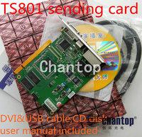 Linsn TS801D/TS802D full clolor rgb 1280*1024  / 2048*640 pixel dvi/rj45 port Syncronous control sending card LED control card