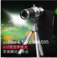 newest  Free shipping Effects telephoto 12x telescope with tripod metal for Iphone5