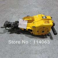 YN27A Powerful Gasoline Hammer Drill