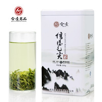 News tea ON Sale  Supernova [buy 1 get 1]Special grade green tea green tea 2013 tea xinyang maojian tea 250g  free shipping