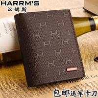 free shipping Male short design cowhide male wallet men's genuine leather purse wallet 51 - 2