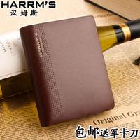free shipping Wallet men's wallet male short design cowhide male genuine leather wallet 60 - 2