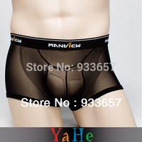 10pcs/lot Shorts Quick Dry Boxers Penis Sheath Gay Underwear Mens Sexy Underwear Gay Transparent Shorts Men Net Brand  MU1000