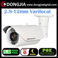 DA-IP8508TRV-POE weatherproof outdoor 1080p real time support 5mp ip surveillance camera