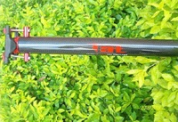 Tat full carbon fiber ultra-light rod seatpost stanchart folding bike seat tube seat 33.9 580mm