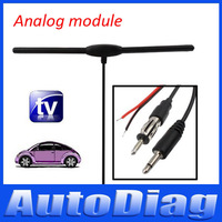 Analog TV Antenna for Car DVD Player