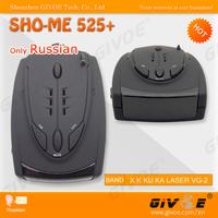 "SHO-ME 525 Russian Car Radar Detector with 1.5""LCD Screen + X K KU KA VG-2 Laser + 360 Degrees + Russian Voice"