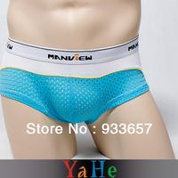 Cheap Briefs Shorts Men Penis Sheath Mens Sexy bikini Briefs Quick Dry Men Underwear Penis Briefs Men Shorts Brand YAHE MU1005B