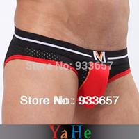 Jockstrap Underwear Gay Sexy Man Underwear Bikini Mens Thongs See Through Shorts Men lingerie Brand YAHE New 2014 MU1008B